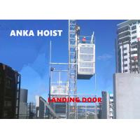 China Hoistway access Landing door  with locking bar for Construction building hoist for sale