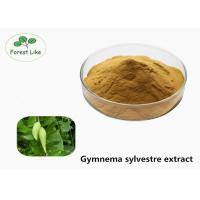 China Natural Leaf Part Gymnema Sylvestre Extract For Hypoglycemic Effect Medicine on sale