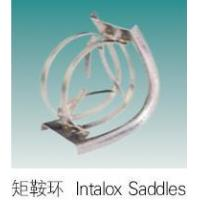 Wholesale Intalox Ring from china suppliers