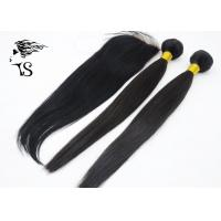 Wholesale Black Color Straight Frontal Swiss Lace Closure With Hair Weaves Bundle Free Part from china suppliers