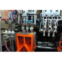 Wholesale 50ML-4L Plastic Bottle Blow Molding Machine Double Station from china suppliers