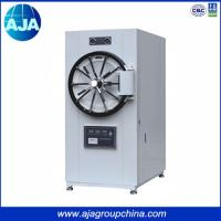 China High Quality Horizontal Type With Printer Function Sterilizer Machine on sale
