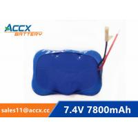 Quality 18650 2S3P 7800mah li-ion battery 7.4V 6000mAh/6600mAh/7200mAh/7500mAh/7800mAh for sale