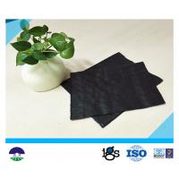 Buy cheap PP 136gsm 200 lbs Tensile Strength Woven Stabilization Fabric from wholesalers
