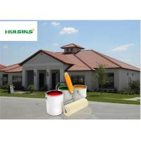 Wholesale Water-based Exterior Wall Paint , Gloss Textured Stone Paint from china suppliers
