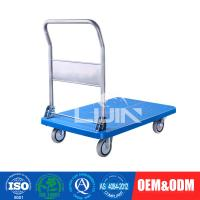 Wholesale 150 Kg Industrial Platform Cart , Plastic and iron Folding platform truck from china suppliers