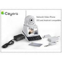 Wholesale High-definition Video Security Camera Remote Monitor Mobile Alerts from china suppliers