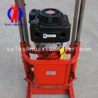 Wholesale QZ-2C gasoline engine sampling drilling rig from china suppliers