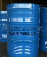 Buy cheap Benzene 99.8% from wholesalers