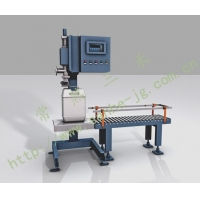 Buy cheap 50L Pail Weighing Filling Machine With PLC Control from wholesalers