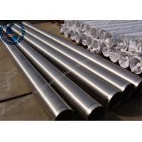Buy cheap Oil / Gas Filter Johnson Vee Wire Screen High Precision Corrosion Resistance from wholesalers