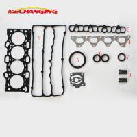 Buy cheap 4G93/N61W B4184M METAL full set for MITSUBISHI engine gasket MD976072 50218100 from wholesalers