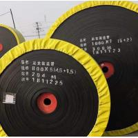 Wholesale Nylon Conveyor Belt from china suppliers