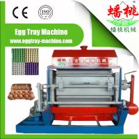 Wholesale egg tray making machine paper pulp machine from china suppliers