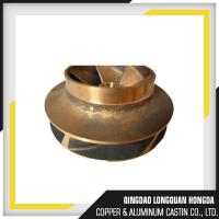 Wholesale CNC Machining Brass Impeller Precision Brass Turned Parts For Pumps from china suppliers