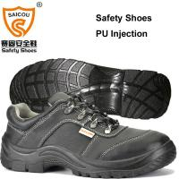 China Polyurethane PU sole injection S3 safety shoes factory with steel toe and steel cap anti static on sale
