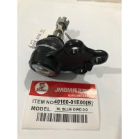 Wholesale highest quality best price  OEM 40160-01E00B Ball Joint  factory price for Nissan from china suppliers