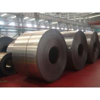 Buy cheap SPEH / Q235 / SS400 hot rolling coil pickled and oiled hr steel coil 900 - from wholesalers