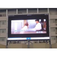 Buy cheap P5 high performance smd outdoor fixed led display / outdoor smd display from wholesalers