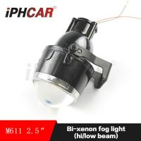 Wholesale IPHCAR Super Bright  2.5 inch  Bi Xenon Fog Light H11 Bulb For Car Motorcycle 3000K 5500K 6000K IP67 Waterpoof Fog Lamp from china suppliers