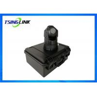 Wholesale Outdoor Battery Power Wireless Ptz Surveillance Camera With 4G WiFi GPS TF Card Storage from china suppliers
