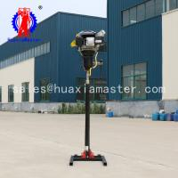 Buy cheap BXZ-2L vertical backpack core drilling rig Small geological backpack diamond from wholesalers