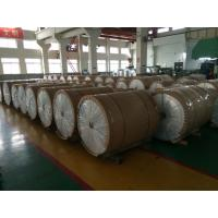 Wholesale 1050 1060 1070 Mill Finished Wear Proof Aluminium Coils For Construction / Decoration from china suppliers