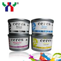China High performance YP UV Offset Printing Ink for sale