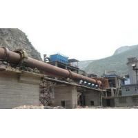 China Drying & Calcining Rotary Kiln for sale