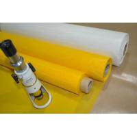 DDP High Tension Polyester Screen Printing Mesh Fabric Yellow Color for sale