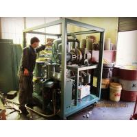 Buy cheap 10 Years Experience Reputable Transformer Oil Filtration and Regeneration Plant from wholesalers
