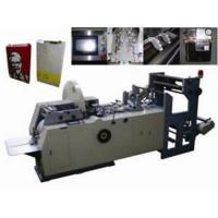Wholesale Supply Full Automatic Multifunction Paper Bag Making Machine from china suppliers