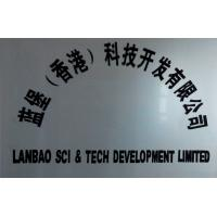 Lanbao Sci & Tech Development Limited