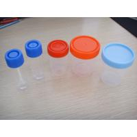 Quality Disposable urine cup urine container for sale