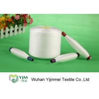 Wholesale Raw White / Colorful 100 Polyester Yarn Bright With AAA Grade Sinopec Fiber Material from china suppliers