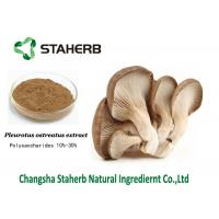 Wholesale Natural Oyster Mushroom Extract , Pleurotus Ostreatus Extract Food Additive from china suppliers