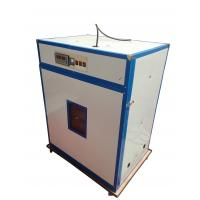Quality 1056 pcs egg incubator thailand fully automatic egg incubator CE approved for sale