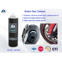 China Brake Pads Cleaner for car and electronics good detergent without residue on sale