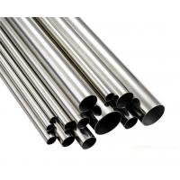 Wholesale Super Duplex 2507 tubing and pipe/S32750/S32950 from china suppliers