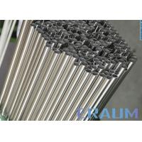 Buy cheap Seamless Nickel Alloy Pipe Outstanding Resistance Corrosion Cracking from wholesalers
