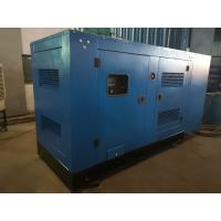 24V Electric Start Diesel Standby Generator Silent Type 100KW / 125KVA For Home for sale