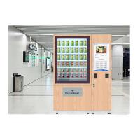 Wholesale Network Access Salad Fruit Vegetable Vending Machine With 32 Inch Touch Screen from china suppliers
