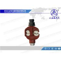 China Electric Fire Retardant Insulation Piercing Connector Insulated Clamp for sale