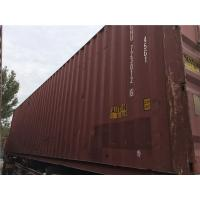 China Used 40 Ft Hc Shipping Container Dimensions OD 12.19m*2.44m*2.9m on sale