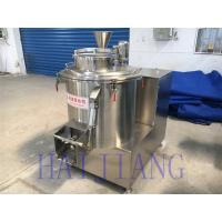 Wholesale Vertical High Speed Mixer Large Shear Force Full - Automation Specular Surface 1.5m Height from china suppliers