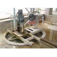 Wholesale 5.5 kW Slurry Beater For AAC Waste Slurry  Recover Machine 2400 mm × 1257 mm × 2684 mm from china suppliers