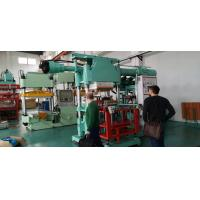 China Horizontal 200 Ton Rubber Injection Molding Machine Space Saving For Factory Apply for sale