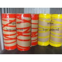 China opp jumbo roll for packing tape on sale