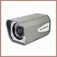 Wholesale 15m IR Camera with CDS Delay Control and Smart IR On/Off Control from china suppliers