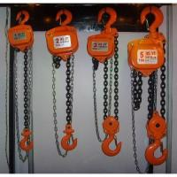 Buy cheap HS-VT chain blocks from wholesalers